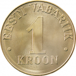 ESTONIA - 1 KROON