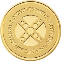 ESTONIA 2002 -100 KROONI - 10TH ANNIVERSARY OF THE RESTORATION OF THE ESTONIAN KROON