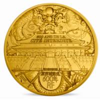 FRANCE 1/4 EURO 2020 -UNESCO FORBIDDEN CITY