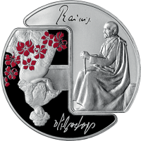LATVIA 5 EURO 2015 - RAINIS AND ASPAZIJA
