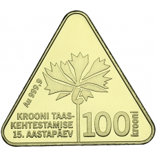ESTONIA 100 KROONI, 2007 - 15TH ANNIVERSARY  REINTRODUKTION OF THE ESTONIAN KROON