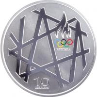 ESTONIA 2008 - 10 KROON - XXIX BEIJING SUMMER OLYMPIC GAMES