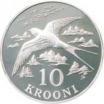 ESTONIA - KROONI SILVER COINS