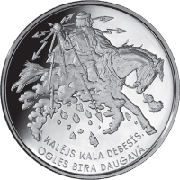 LATVIA 5 EURO 2017 - SMITH FORGES IN THE SKY