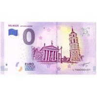 0 EURO 2018 VILNIUS LIETUVOS SOSTINE