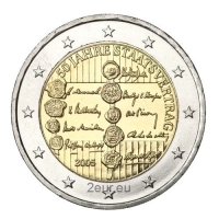 AUSTRIA 2 EURO 2005 - 50TH ANNIVERSARY OF THE AUSTRIAN STATE TREATY