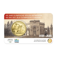BELGIUM 2.5 EURO 2020 - 100 YEARS OF THE ANTWERP OLYMPIC GAMES