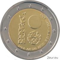 ESTONIA 2 EURO 2018 - 100TH ANNIVERSARY OF THE REPUBLIC OF ESTONIA