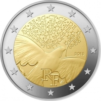 FRANCE 2 EURO 2015 - 70 YEARS OF PEACE IN EUROPE