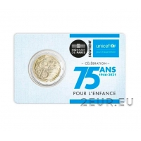 FRANCE 2 EURO 2021 - 75 Years Since the Foundation of UNICEF - C/C
