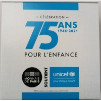 FRANCE 2 EURO 2021 - 75 Years Since the Foundation of UNICEF - PROOF