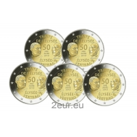 GERMANY 2 EURO 2013 - 50 YEARS OF THE ELYSEE TREATY (FULL SET)