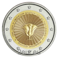 GREECE 2 EURO 2018 - 70TH ANNIVERSARY OF THE UNION OF THE DODECANESE ISLANDS WITH GREECE