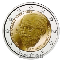 GREECE 2 EURO 2019 - 150 YEARS SINCE THE DEATH OF ANDREAS KALVOS