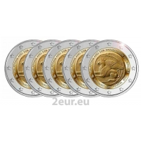 GREECE 2 EURO 2020 - 100 YEARS SINCE INTEGRATION OF THRACE( 5X2.9)