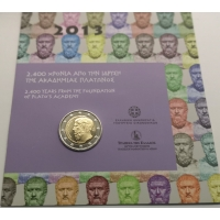 GREECE 2 EURO 2013 - FOUNDING OF THE PLATONIC ACADEMY - C/C