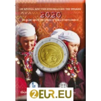 GREECE 2 EURO 2020 - 100 YEARS SINCE INTEGRATION OF THRACE - C/C