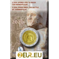 GREECE 2 EURO 2020 - 2500 YEARS SINCE THE BATTLE OF THERMOPYLAE - C/C