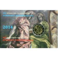 GREECE 2 EURO 2014 -DOMENIKOS THEOTOKOPOULOS - COIN CARD
