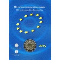 GREECE 2 EURO 2015 - 30th Anniversary of the EU Flag - COIN CARD