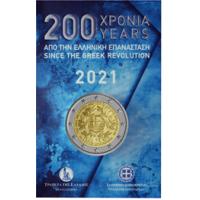 GREECE 2 EURO 2021 – 200th Anniversary of the Greek Revolution - C/C