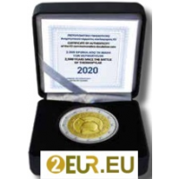 GREECE 2 EURO 2020 - 2500 YEARS SINCE THE BATTLE OF THERMOPYLAE - PROOF