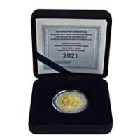 GREECE 2 EURO 2021 – 200th Anniversary of the Greek Revolution - PROOF