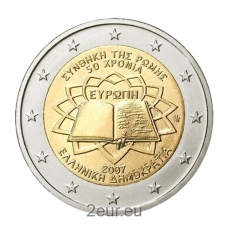 GREECE 2 EURO 2007 - TREATY OF ROME