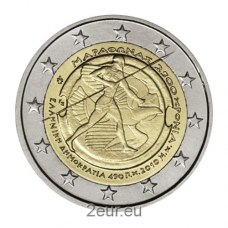 GREECE 2 EURO 2010 - BATTLE OF MARATHON