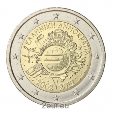 GREECE 2 EURO 2012 - 10 YEARS OF EURO