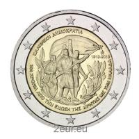 GREECE 2 EURO 2013 - CRETA
