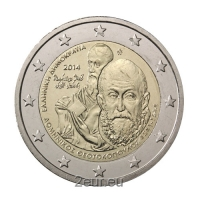 GREECE 2 EURO 2014 -DOMENIKOS THEOTOKOPOULOS
