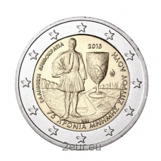GREECE 2 EURO 2015 -75 YEARS SINCE THE DEATH OF SPYRIDON LOUIS