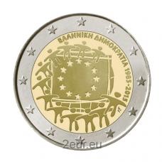 GREECE 2 EURO 2015 - 30 YEARS OF THE EU FLAG