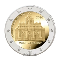 GREECE 2 EURO 2016 - ARKADI MONASTERY