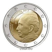 GREECE 2 EURO 2017 - NIKOS KAZANTZAKIS