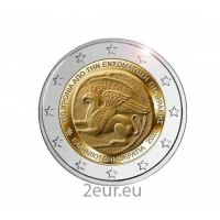 GREECE 2 EURO 2020 - 100 YEARS SINCE INTEGRATION OF THRACE