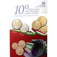 ITALY 2 EURO 2012 - 10 YEARS OF EURO - C/C