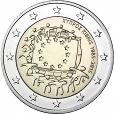 CYPRUS 2 EURO 2015 - 30 YEARS OF THE EU FLAG