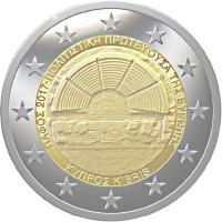 CYPRUS 2 EURO 2017 - PAPHOS EUROPEAN CAPITAL OF CULTURE