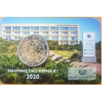 CYPRUS 2 EURO 2020 - 30 YEARS OF THE CYPRUS INSTITUTE OF NEUROLOGY AND GENETICS - C/C