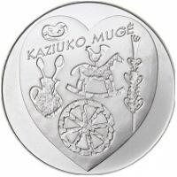 LITHUANIA 1.5 EURO 2017 -  KAZIUKAS FAIR