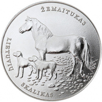LITHUANIA 1.5 EURO 2017 - SAMHITE HORSE AND HOUND
