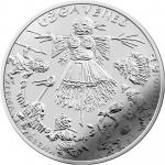 LITHUANIA 1,5 EURO