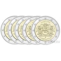 LITHUANIA 2 EURO 2020 - AUKSTAITIJA (5х2,5 euro)