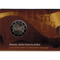 LITHUANIA 2 EURO 2015 - ACIU: LITHUANIAN LANGUAGE -C/C