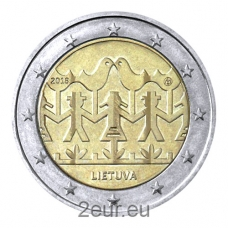 LITHUANIA 2 EURO 2018 - LITHUANIAN SONG AND DANCE CELEBRATION
