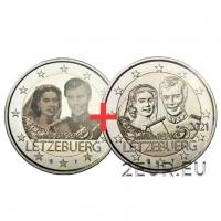 LUXEMBOURG 2 EURO 2021 - wedding Henri and Maria Teresa - P+R
