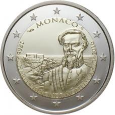 MONACO 2 EURO 2016 - FOUNDING OF MONTE CARLO BY CHARLES III