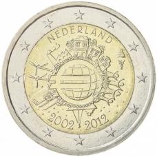 NETHERLANDS 2 EURO 2012 - 10 YEARS OF EURO